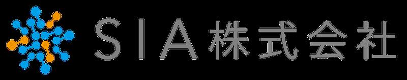 SIA(株)